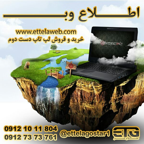 توشیبا Toshiba satellite L50-B
