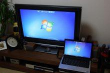 کامپیوتر خانگی