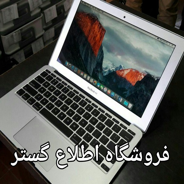 اپل Macbook Air