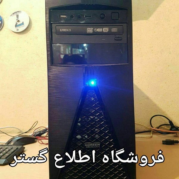 کامپیوتر ms-7673