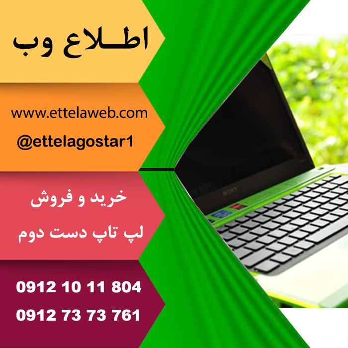 ایسر Acer E5 574G