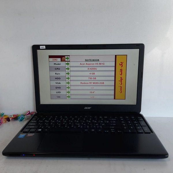 ایسر Acer V5 561