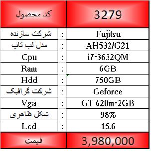 فجیتسو Fujitsu Ah532-G21