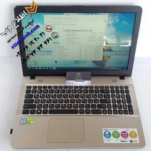 لپ تاپ دست دوم ایسوس Asus A541U با پردازنده i3-6006U