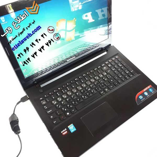 لنوو Lenovo G50-80