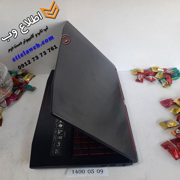 ایسر Nitro 5 AN515-51-79DL