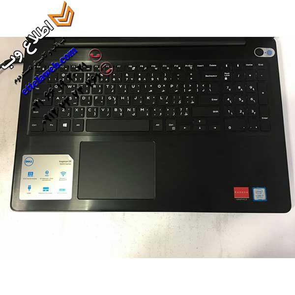دل Dell INSPIRON 5570