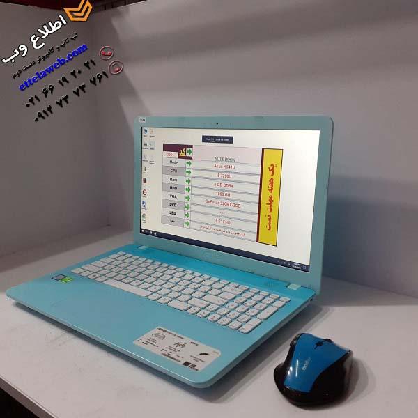 فروش لپ تاپ سالم و قیمت مناسب
