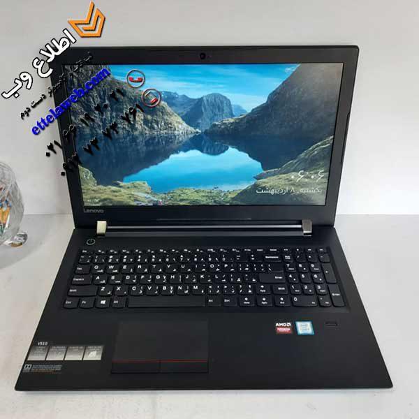 لنوو Lenovo v510