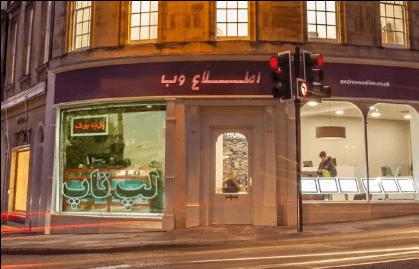 مرکز خرید لپ تاپ دست دوم تهران
