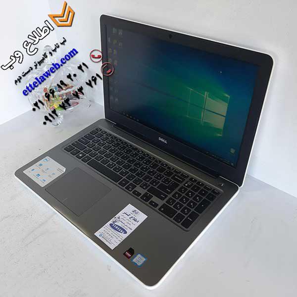 Dell INSPIRON 15-5567