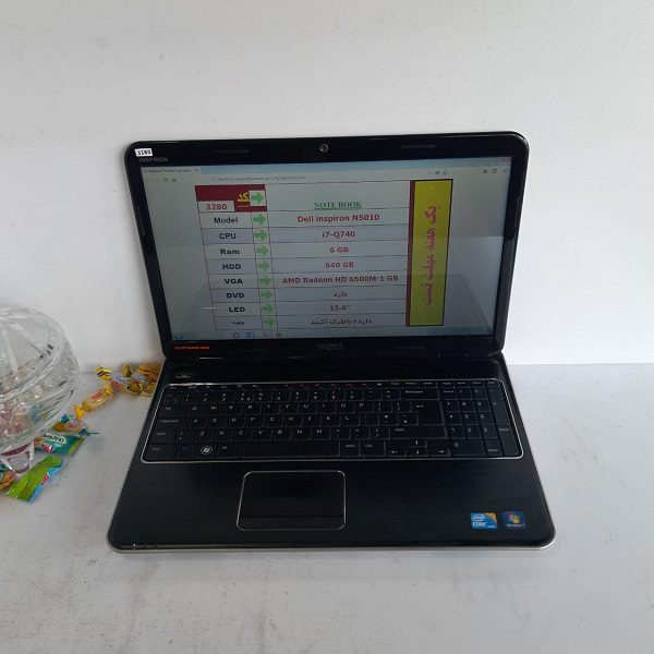 Dell N5010