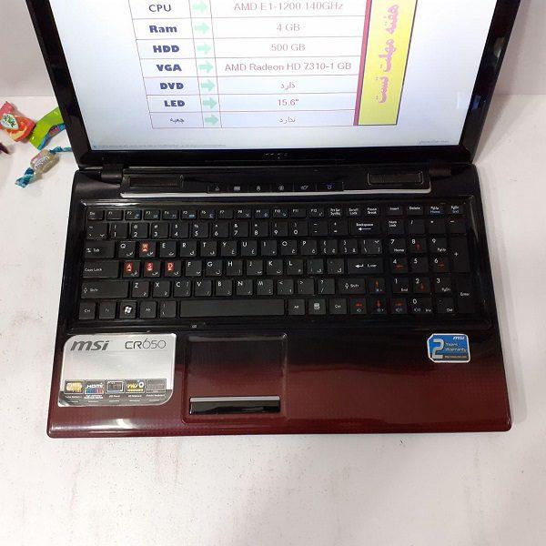 ام اس ای Msi CR650-MS