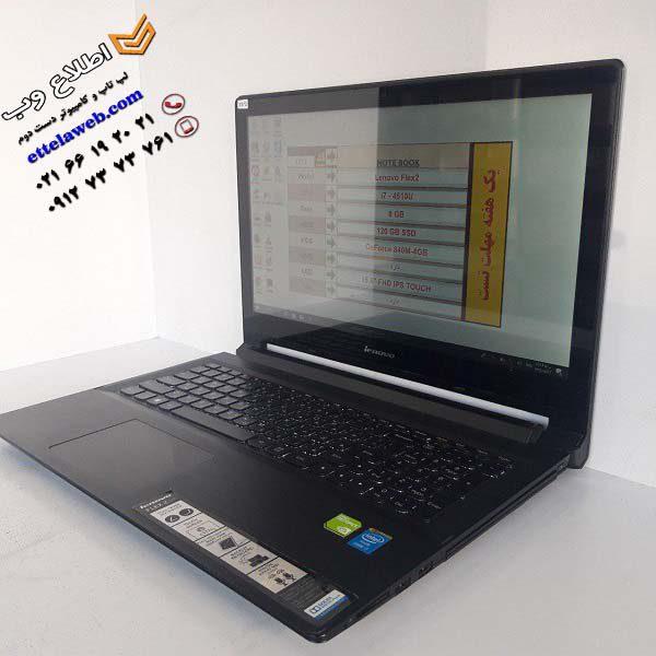 لنوو Lenovo Flex2-15