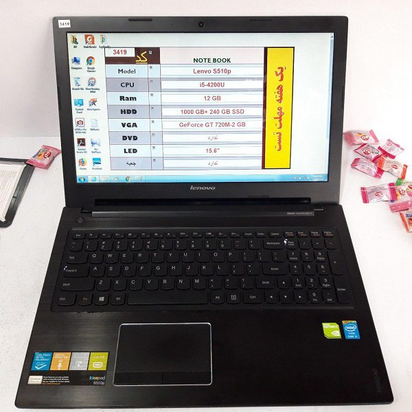 لپ تاپ دست دو Lenovo S510p