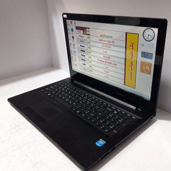 مشخصات Lenovo G50-70