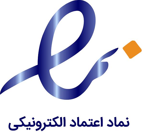 نماد اعتماد الکترونیکی لپ تاپ دست دوم