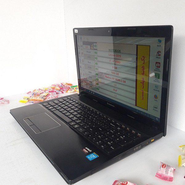 لنوو G510