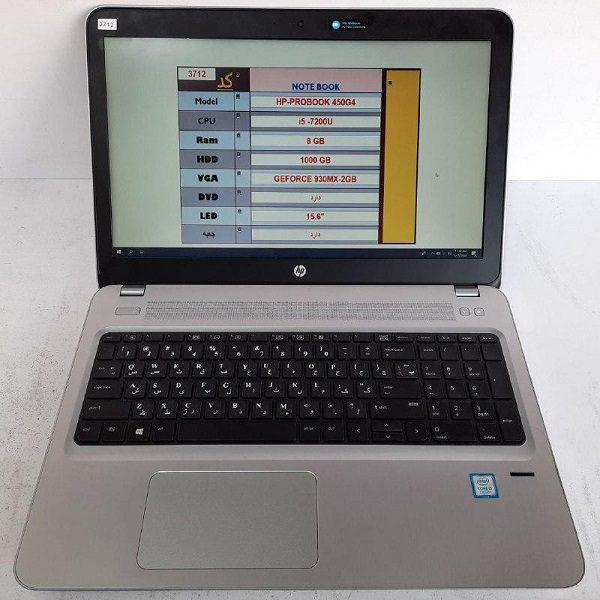 قیمت لپ تاپ Hp ProBook 450G4