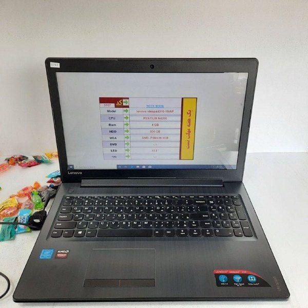 قیمت لپ تاپ دست دوم Lenovo ideapad310