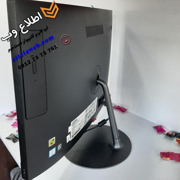 لنوو Lenovo AIO 520